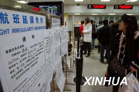 图:2006年1月2日,大批旅客滞留在上海虹桥国际机场候机大厅。新华社发 2日下午14:10,中国东方航空股份有限公司MU5538航班一架波音737-300客机在着陆上海虹桥国际机场的过程中,飞机四个轮胎发生爆裂,虹桥机场受其影响整个下午全部关闭,机场内起降航班受到严重延误。 在现场的SMG电视新闻中心记者宣克炅告诉记者,MU5538航班是12:55从青岛流亭机场起飞,原本预计14:10降落上海虹桥机场,但在着陆过程中飞机的四个轮胎发生爆裂。