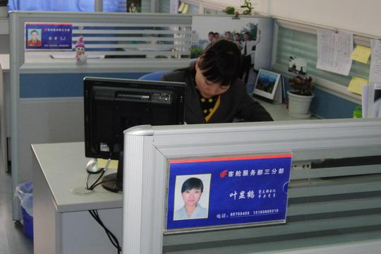 国航西南客舱服务部制作机关工作人员标识牌