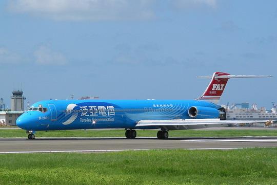 台湾民航管理部门称远航本周末可能被迫停飞