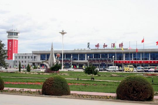 呼和浩特白塔机场更名呼和浩特白塔国际机场