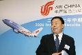 国航董事长李家祥荣获2007中国经济风云人物
