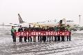 中国货运邮政航空28日新引进B737-300全货机