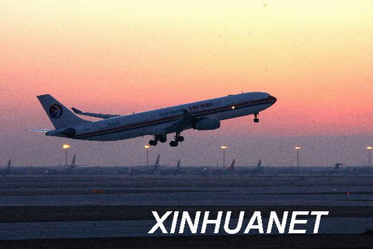 浦东机场第三跑道试飞成功 预计3月13日运营