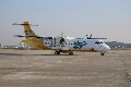 菲律宾宿雾航空公司接收首架ATR 72-500飞机