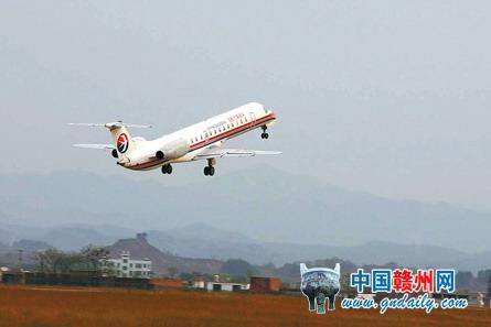 赣州新黄金机场今正式启用 旧机场圆满谢幕