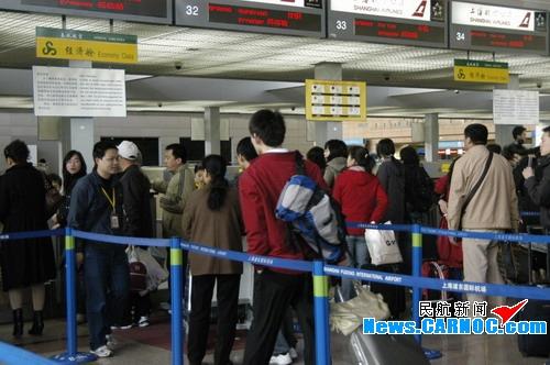 青岛流亭机场柜台