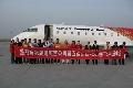 鲲鹏航空公司第五架CRJ飞机6日抵达咸阳机场