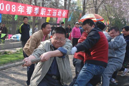东航甘肃分公司举办2008年春季职工拔河比赛