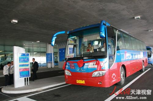 青岛火车站到机场大巴