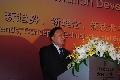 2008年中国民航发展论坛今日在北京隆重召开