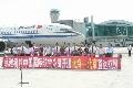 国航开通北京至北海直飞航线 由波音737执飞