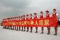 深圳航空无偿运送84名灾区羌族儿童至深复课