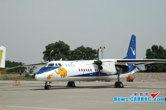云南英安航空公司接收其首架新舟60支线飞机