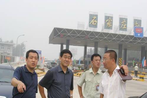 石家庄正定机场连接线改造一,二期工程完工