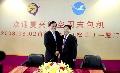 复兴航空公司台北——厦门周末包机首航成功