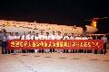 大新华快运航空22日引进其第10架ERJ145客机