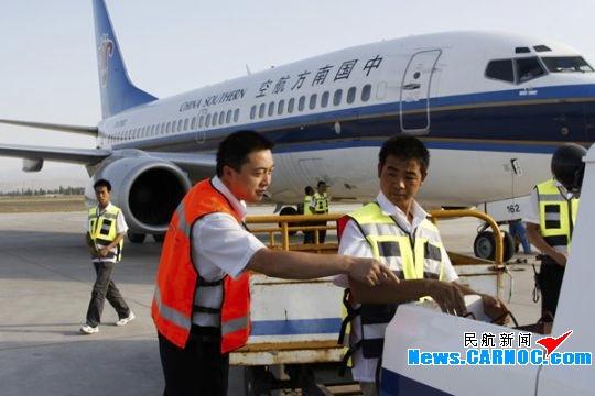 伊宁机场机务人着新装 探索机坪运行新模式