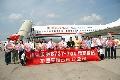 东航云南分公司24日引进其第28架B737型飞机