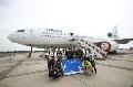 民航资源网组织飞友参观奥比斯眼科飞机医院