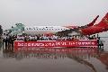 鲲鹏航空公司第一架EMB-190飞机2日落户西安
