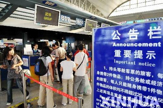 图:10月5日,青岛流亭国际机场开辟出团队办票柜台以减少旅客排队