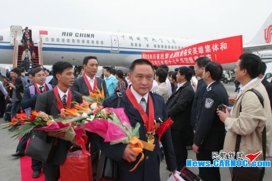 国航西南分公司优质服务四川省抗震英模返川