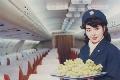 南航新疆少数民族乘务员见证改革开放30周年