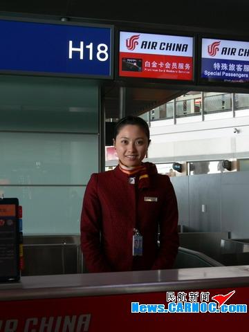 国航网上值机办理_国航地服设专柜倾力打造白金卡旅客精品服务
