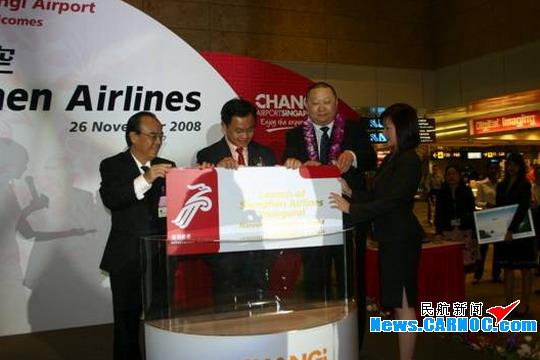 新加坡民航局举办仪式庆祝深航入驻樟宜机场