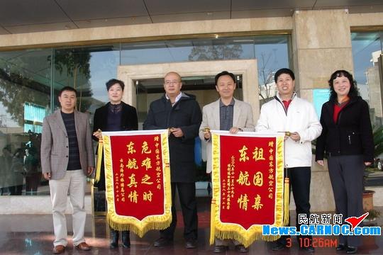 12月3日上午,云南海外旅游总公司副总一行7人,专程送来了锦旗和感谢信