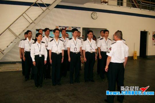 南航货运部从实践中结提炼货运安检工作守则