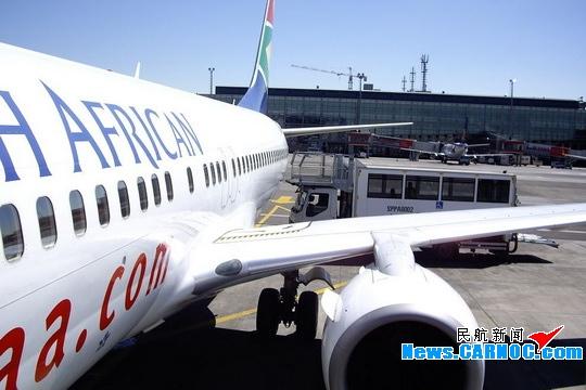 """旅游与经贸迅速发展带""""火""""了非洲航空市场"""