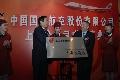 国航成立上海分公司 加大枢纽网络建设力度