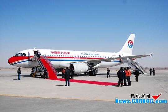 东航甘肃为东方万里行会员提供增值延伸服务