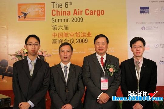 图:澳门国际机场专营有限公司主席邓军博士及物流货运发展部出席