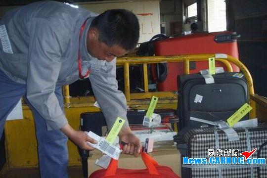 南航新疆提升高端以及两舱旅客行李服务质量