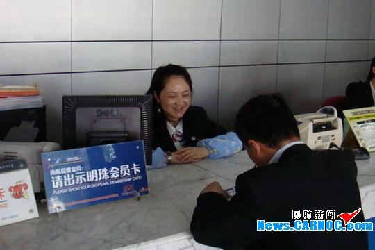 图片 机票舱位调整南航贵州销售员向旅客耐心