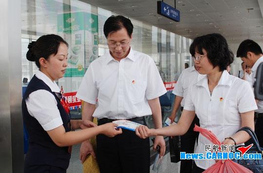 东航甘肃为金银卡高端旅客提供优先登机服务