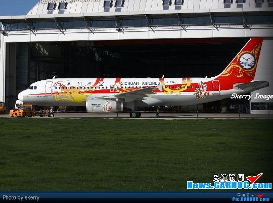 """首架中国总装空客A320""""中华龙""""号交付川航"""