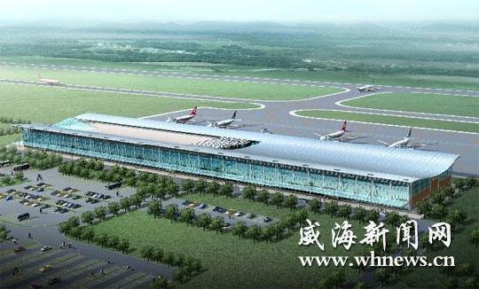 区建设工程项目部经理):能够从事机场三期工程的建设