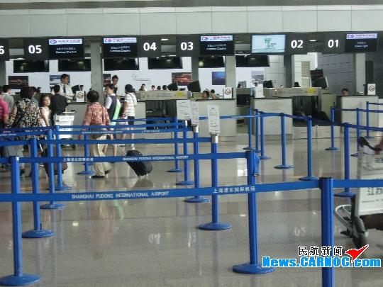 改进服务质量,进一步提升中国东方航空股份有限公司(china eastern
