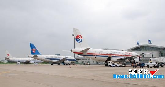 国内三大航空公司飞机齐聚江苏盐城南洋机场