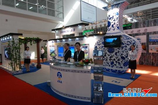 南昌昌北国际机场参加世界航线发展论坛记录