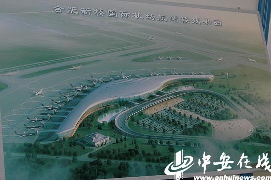 """地下结构完工 合肥新桥机场将""""拔地而起"""""""