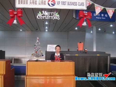 喜庆化的节日服务工作氛围,日前,中国东方航空股份有限公司(china