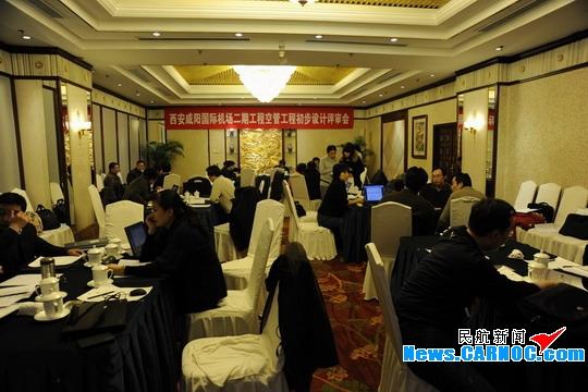 咸阳机场二期工程设计及农村v农村在京召开宽图纸7米×长15概算房屋装修米图片