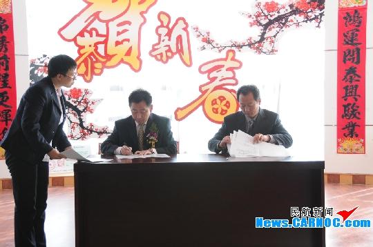 中国航油内蒙古分公司召开2010年工作研讨会
