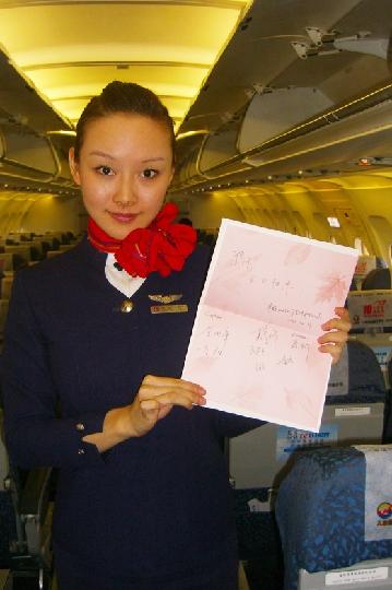 东航江西分公司客舱推出航班特色服务新举措