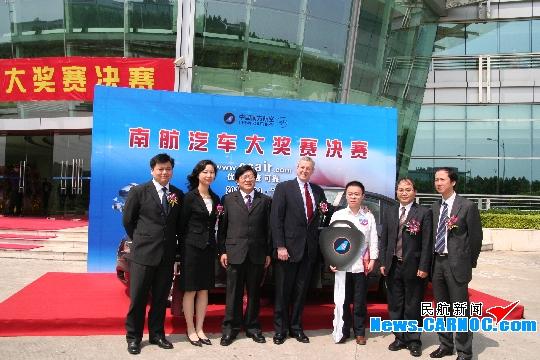 南方航空汽车大奖赛决赛和颁奖典礼在穗举办