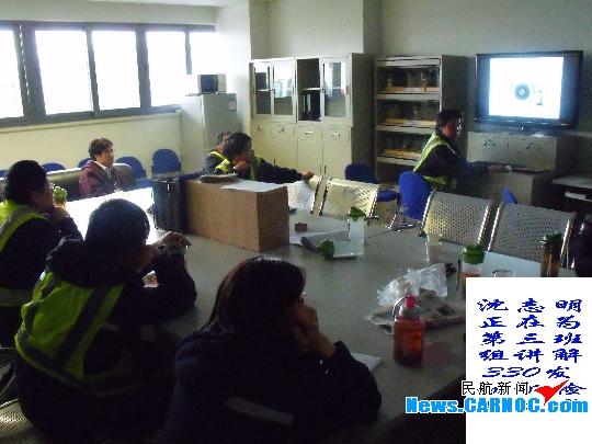 "limited,简称""国航"")工程技术分公司上海维修基地虹桥航线车间休息室"